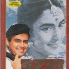Devi - Nutan  [Dvd] Samrat Released