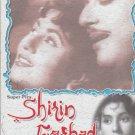 Shirin farhad - Pradeep Kumar  [Dvd]