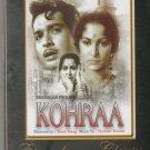 kohraa - Biswajeet - waheeda rahman  [Dvd]