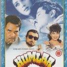 Humlaa - Dharmendra   [Dvd]  1st Edition  Released