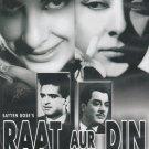 Raat Aur Din - Nargiz   [Dvd] WEG 1st Edition