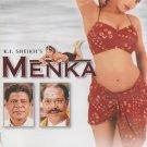 Menka Renu Ratan  [Dvd] WEG USA  Released