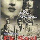 Ek saal - Ashok Kumar , Madhubala   [Dvd]