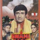 Swami dada - Dev Anand   [Dvd] EROS  Released
