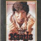 Kaalia - Amitabh Bachchan   [Dvd] Bollywood   Released