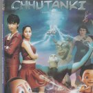 Chhutanki  [Dvd] Animated Film In Hindi