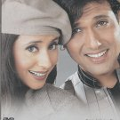 Kunwara - Govinda , urmila  [Dvd] tips  Released