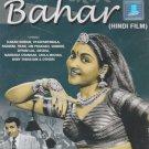 bahar - Madhubala   [Dvd]  1st Edition  Released