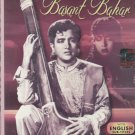 Basant bahar - Bharat Bhushan  [Dvd ]  1st Edition released