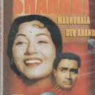 sharabi -  Dev Anand  [Dvd] 1st Edition baba Released