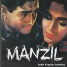 Manzil - Dev Anand , Nutan   [Dvd] 1st Edition Released