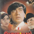 Shaktiman - ajay devgan   [Dvd] Eros Released - 1st edition