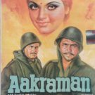 aakraman .rekha ,sanjiv kumar ,rajesh  khanna    [Dvd]   baba   Released