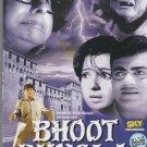 Bhoot Bungla - R d Burman , Mahmood  [Dvd] SKY  Released