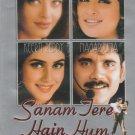 Sanam tere Hain HUm - Aishwaria Rai   [Dvd] WEG Released