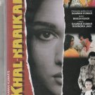 Khal naaikaa - Anu Agarwal  [Dvd] DEI Released - Khalnaaika
