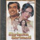 Shriman Shrimati Sanjeev Kumar, Rakhee  [Dvd] Bollywood  Released