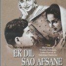 Ek dil sao afsane - Raj kapoor ,waheeda rahman  [Dvd]