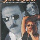 Jaane Jigar - Jackie Shroff, Mamta Kulkarni  [Dvd] DEI Released