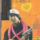 Raghu romeo - Vijay raaz   [Dvd] 1 st Edition  Released