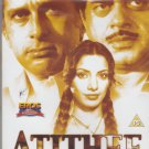 Atithee - Shashi Kapoor   [Dvd] Eros Released - 1st Edition