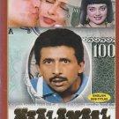 Maalamaal - Nashiruddin Shah , Mandakini   [Dvd] 1st Edition Released