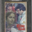 Kasme vaade - amitabh bachchan [Dvd] Bollywood Ent  Released