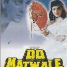 Do Matwale - Sanjay Dutt  [Dvd] 1st Edition Released