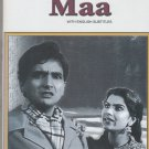 Maa - Bharat Bhushan , Shyama  [Dvd] 1st edition Released