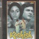 Koshish - sanjeev Kumar , Jaya bhaduri  [Dvd] DEi Released