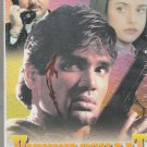 Vishwasghaat - sunil shetty  [Dvd ] 1st Edition Released