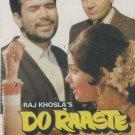 Do Raaste - Rajesh Khanna  [Dvd] 1st edition   Released