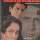 Aakhrosh - smita patil  [Dvd] 1st Edition  Baba  Released