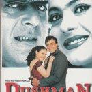 Dushman - sanjay Dutt  [Dvd] 1st Edition Released DEI