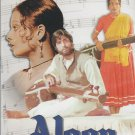 Alaap - Amitabh bachchan , Rekha   [Dvd]1st Edition Released