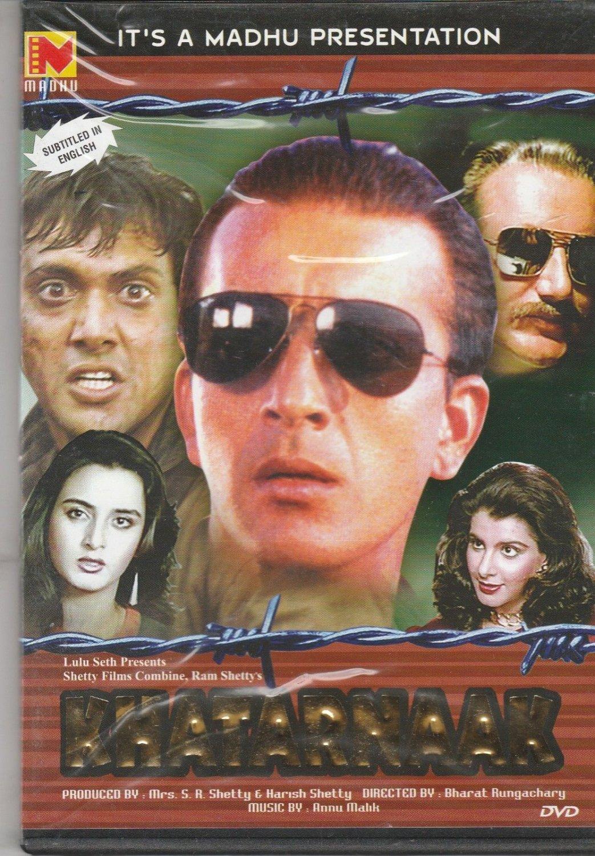 Khatarnaak - sanjay Dutt , Govinda Dvd 1st Edition Released
