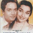Mere Sanam - Biswajit, Asha Parekh  [Dvd] 1st Edition Released