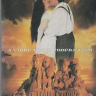 1942 A Love Story - anil kapoor   [Dvd] DEI  Released