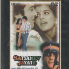 Satyamev Jayate Vinod Khanna, Anita Raj  [Dvd] DEI Released