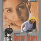 Cover Story - tabu [Dvd  ]  1st Edition Eros  released