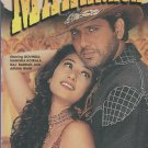 Maharaja - Govinda ,Manisha Koirala [Dvd]1st Edition Released
