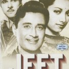 Jeet - Dev Anand , Suraiya  [Dvd] 1st edition Released
