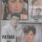 Pathar Ke sanam - manoj Kumar ,waheeda rahman,Mumtaz [Dvd]1st Edition Released