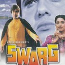 Swarg - govinda   [Dvd] Original Spark  Released - 1st edition
