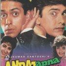 Andaz apna apna - salman Khan , aamir Khan  [ Dvd ] DEI Released