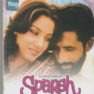 sparsh - nashiuddin Shah  [Dvd] Original   Released - 1st edition
