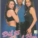 Dil to Pagal - Shah rukh Khan  [Dvd] yashraj  Released Made