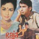 Raja Saab - Shashi kapoor , Nanda  [Dvd] 1 st Edition  Released