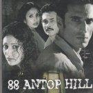 88 antop hill - Atul Kulkarni   [ Dvd ] 1st Edition Released