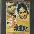 Palki - rajendra Kumar , waheeda rahman   [Dvd] 1st Edition  Released